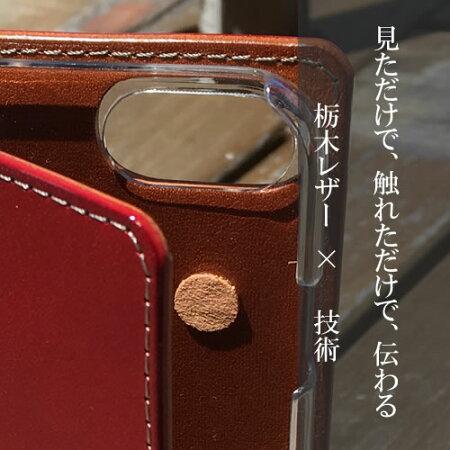 iphonexケースgalaxynote8xperiaxz1so-01kcompactso-02kパステルグレージュバイカラースマホケース全機種対応iphonexiphone8plusiphone7plusxperiaso-04jso-03jピンクsc-04jsc-02hso-02jケース手帳型ヌメ革本革オーダー名入れ左可プレゼント