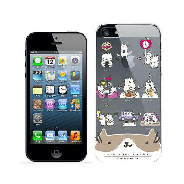iphone7 6s plus iPhone6 6plus iPhone5s/5 iPhone5s/5 iPhone5c iphone6s/4 ケース ハードカバースマホケース おしゃれなデザインが多数あります。ペア カップルで持つも良し、お揃いで持つのもよし、プレゼントになんかでもいいですね 名前入り オーダーメイド