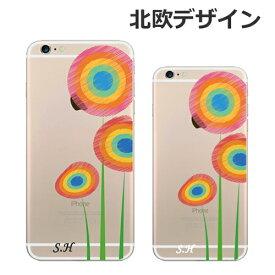iphone7ケース 北欧 xperia XZ so-01j ケース SOV34 ケース iphone7plus フルカバーケース arrows m03 カバー ハードケース おしゃれ 名入れ イニシャル iPhone SE xperia x performance so-04h アイフォン7 ケース かわいい galaxy s7 edge scv33 ペア カップル 人気