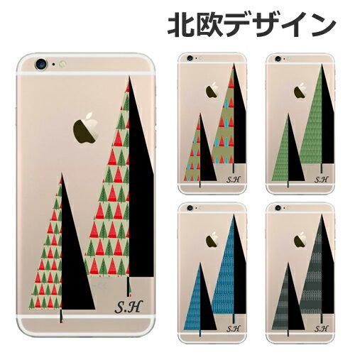 スマホケース iphonexs max iphone8 ケース xperia so-03k xz2 so-01k xz1 so-04k iphone8plus r2 sh-03k galaxy s9 ハードケース おもしろ ケース 人気 ブランド シンプル ケース かわいい おしゃれ 名入れ ペア カップル 北欧 全機種対応 オリジナル 大人可愛い アイフォン