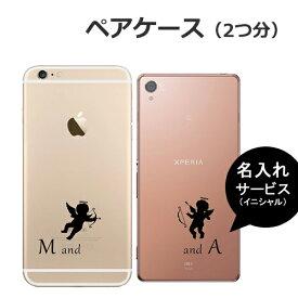iphone ケース おもしろ iphone7ケース パロディ xperia XZ so-01j ケース SOV34 ケース iphone7plus フルカバーケース arrows m03 カバー ハードケース オリジナル 名入れ iPhone SE xperia x performance so-04h アイフォン7 ケース かわいい galaxy s7 edge scv33 人気