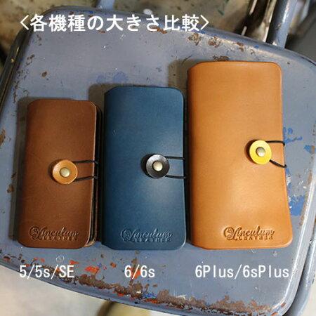 iphone6sケース手帳型リボン本革iphone6splus手帳型ケースリボンiPhone6siPhone6splusiPhone6iPhone6plus本革栃木レザーオーダーメイド左利き可iphone6plus日本製名入れイニシャルかわいいおしゃれアイフォン6sベルトICカード