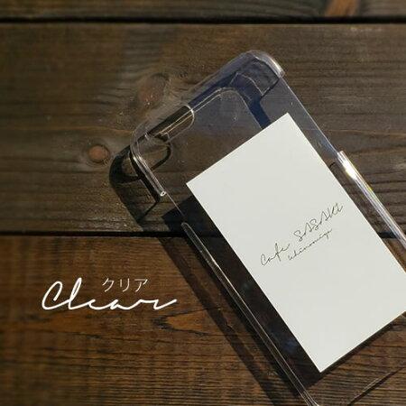 iphonexケースiphone8plusiphone7plusiphone6plusxperiaso−04jso−03jsc02j名入れイニシャルiphone7スマホケースiphoneseiphone6sハードケース名前入りシンプル全機種sc-04jsh-03jsc-02hso-04h507shso-02jso-01hカバーリボンりぼん可愛い