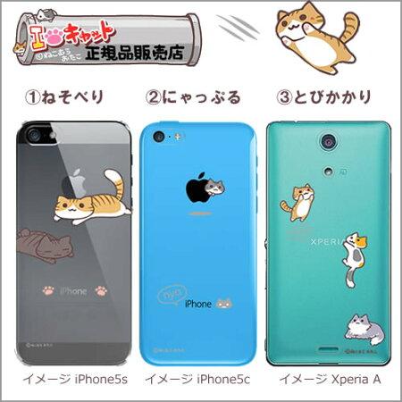 https://image.rakuten.co.jp/alliancecom-r/cabinet/product_pic/pro11/w00006orny_2.jpg