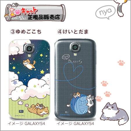 iPhone66plusiPhone5s/5ケースネコ