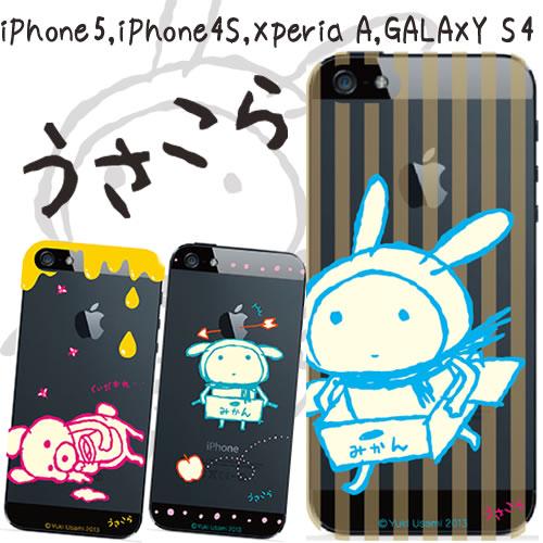 iphone7 plus ケース ハードケースXperia z5 premium z4 z3 comapct iPhone 6 5 4 4s 全機種対応 スマホケース アイフォン6sプラス エクスぺリアz5 名入れ イニシャル so-02h so-03h so-01h sov32 so-04g so-02g ハード おしゃれ アイフォン6sプラス xperiaz5