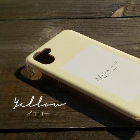 スマホケースiphonexsmaxiphone8ケースxperiaso-03kxz2so-01kso-04kiphone8plusr2sh-03kgalaxys9名入れイニシャル名前入りインスタ人気ハードケース大人可愛いペアカップルシンプルオーダーメイドカバーアイフォンピンクパステルグレージュ