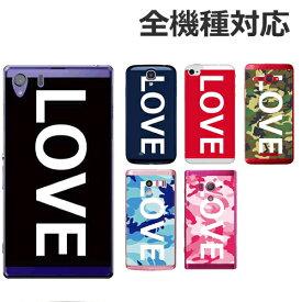 スマホケース iphone xs max iphone8 ケース iphone x iphone7 iphone8plus iphone se アイフォン8ケース ハードケース おもしろ ケース 人気 ブランド シンプル ケース かわいい おしゃれ 名入れ ペア カップル 耐久 全機種対応 オリジナル 大人可愛い アイフォン8 カバー