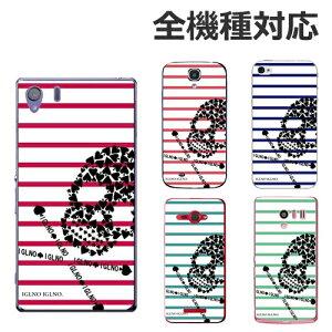 スマホケース iphone11 pro max aquos sense3 lite sh-02m sh-m12 xperia5 so01m xperia8 ace galaxy s10 note 10 plus ハードケース おもしろ ケース 人気 ブランド シンプル かわいい おしゃれ 名入れ ペア カップル 耐久