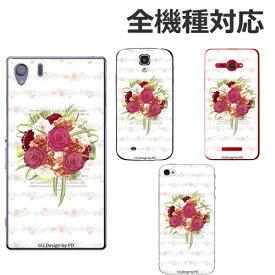 スマホケース iphone11 pro max xperia1 so-03l sov40 802so ace so-02l galaxy s10 sc-03l sc-04l sh-04l f-02l ハードケース おもしろ ケース 人気 ブランド シンプル ケース かわいい おしゃれ 名入れ ペア カップル 耐久 全機種対応 オリジナル 大人可愛い アイフォン