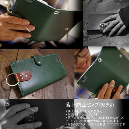 iphone7手帳型本革スマホケース手帳型sc-02hiphone6s507sh手帳ケースxperiaxzso-01jケース手帳型アイフォン7プラス栃木レザー左利き可かわいいおしゃれブランドギャラクシーs7エッジXperiaXZPremiumSO-04JXZsSO-03JSC-03JiPhone7ケースオーダー