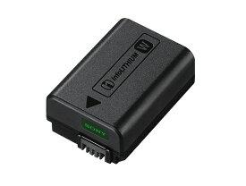 [PSE][ネコポス 送料込][バッテリー] SONY ソニー NP-FW50 リチウムイオンバッテリー 純正 デジタルカメラ用 NPFW50 リチャージャブルバッテリー充電池 (0806-00)