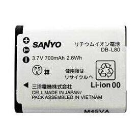 ☆[PSE][クリックポスト 送料込][バッテリー] SANYO サンヨー 三洋 Xacti用 DB-L80 純正 リチウムイオンバッテリー DBL80 電池 (2529-00)