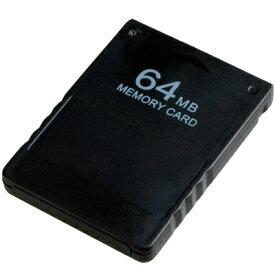 [ネコポス 送料込] PS2 専用 メモリカード 64mb PlayStation2 Memorycard 8倍のセーブデータ保存可能 プレステ2用 ※純正品ではございません※ (at_0222-00)