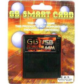 [ネコポス 送料込] GB USB SMART CARD 64M for GB/GBC/GBA / ゲームボーイ・ゲームボーイアドバンス 専用バックアップツール (at_0656-00)