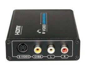 【1】[送料無料][LKV381] HDMI出力をS端子 コンポジット入力へ変換するコンバーター HDMI to Composite/S-Video Converter (0281-00)