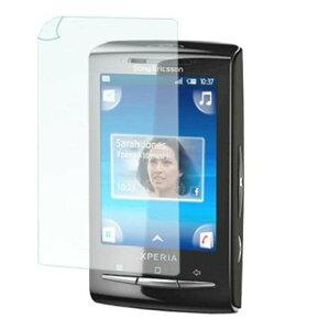 ★[定形外 送料込] SonyEricsson X10 mini/ X10 Mini Pro 液晶保護フィルム ソニーエリクソンX10 Screen Protector 液晶保護シート (0335-00)