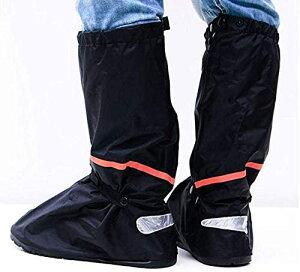 [送料無料] レインブーツカバー 防水 雨用靴 カバー(男性用Lサイズ30.5x42cm)長靴タイプ 梅雨時期の通勤 通学に ピクニック 夏フェスなどの急な雨に役立ちます シューズカバー 防寒 雨雪対策