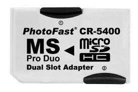 ★Photofast CR-5400 デュアルアダプター microSDHCをメモリースティックへ変換 できるアダプター 2枚挿し microSDをPRO DUOへ変換 PSPのデータ整理 セーブデータ バックアップ 容量アップ ホワイト 白 (0020-00)