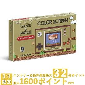 【メール便】Nintendo ゲーム/ウオッチ スーパーマリオブラザーズ送料無料