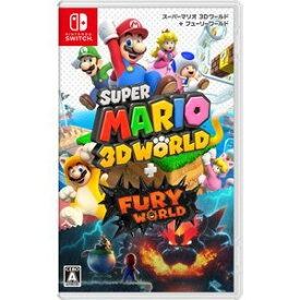 スーパーマリオ 3Dワールド + フューリーワールド/Switch/HACPAUZPA/A 全年齢対象 送料無料