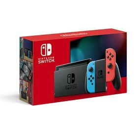 Nintendo Switch 本体 JOY-CON(L) ネオンブルー/(R) ネオンレッド  バッテリー強化版 任天堂 ニンテンドースイッチ