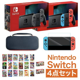 【福袋 4点セット】スイッチ ネオンorグレー セット + 保護ケース + ガラスフィルム + お好きなソフト Nintendo Switch 任天堂