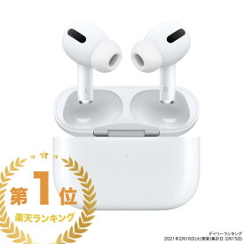 AirPods Pro MWP22J/A 保証未開始 国内正規品 エアポッズ プロ Air Pord Pro イヤホン アップル
