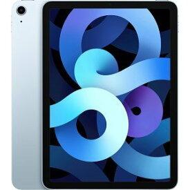 【P最大32倍&1500クーポン!3/1限定 23:59まで エントリー&条件達成で】iPad Air 10.9 第四世代 256GB MYFY2J/A sky blue ブルー