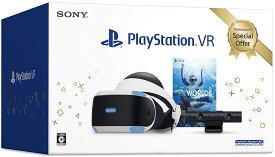 PlayStation VR Special Offer 2020 Winter CUHJ-16014 スペシャルオファー ゲーム プレイステーション PS