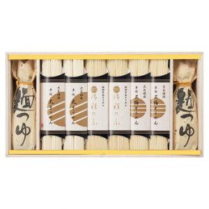 【同梱不可】 よし井 手延三種麺食べ比べ(極細・太・並) SYP-50T