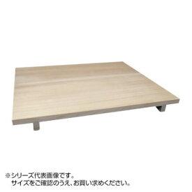 【同梱不可】 雅漆工芸 のし台 750×600×75 5-35-08