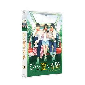 【同梱不可】 ひと夏の奇跡〜waiting for you DVD-BOX1 TCED-4118 初恋 ラブストーリー 韓国