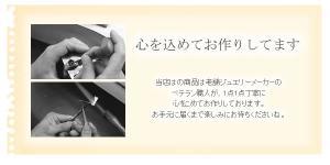 Kapuaペアネックレスメンズ10P07Feb16【楽ギフ_包装】