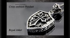 ロイヤルジョーカー Royal Joker クロスエンブレム(cross emblem)ペンダント10P03Dec16【楽ギフ_包装】