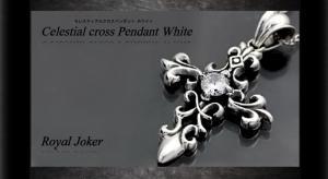ロイヤルジョーカー Royal Joker セレスティアル クロス(celestial cross)ペンダント ホワイト10P03Dec16【楽ギフ_包装】