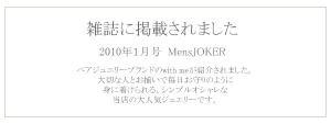 クロスライン ペアリング10P03Dec16【楽ギフ_包装】