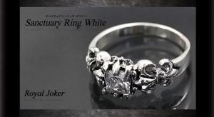 ロイヤルジョーカー Royal Joker サンクチュアリー(Sanctuary)リング ホワイト10P18Jun16【楽ギフ_包装】
