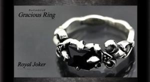 ロイヤルジョーカー Royal Joker グレイシャス(gracious)リング10P18Jun16【楽ギフ_包装】