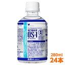 【軽減税率】 経口補水液 大塚製薬 OS-1 ( オーエスワン os1 os-1 ) 280ml 24本 インフルエンザ 熱中症対策 高齢者 …