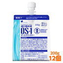 【軽減税率】 経口補水液 大塚製薬 OS-1 ゼリー( オーエスワン os1 os-1 ) 12個 インフルエンザ 熱中症対策 高齢者 …