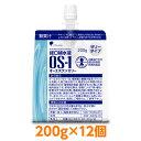 【軽減税率対象】 経口補水液 大塚製薬 OS-1 ゼリー( オーエスワン os1 os-1 ) 12個 インフルエンザ 熱中症対策 高…