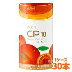 ニュートリーブイクレスCP10ルビーオレンジ125ml30本入(1ケース)