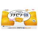 【軽減税率】 キユーピー ジャネフ ワンステップミール プチゼリー80 オレンジ 20個入(35g×20個)1個当たり 80kcal …