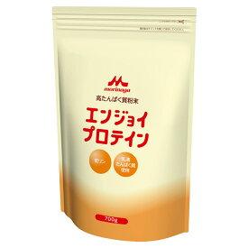 【軽減税率】 森永乳業 クリニコ エンジョイプロテイン 袋タイプ 700g 373kcal/100gあたり ホエイ プロテイン 乳清 たんぱく質