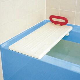 アロン化成 安寿バスボードU L 535-095 対応浴槽内寸55〜68cm 耐荷重100kg 入浴補助 移乗 薄型