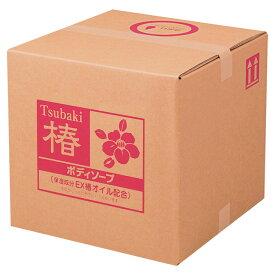 熊野油脂 スクリット 椿ボディーソープ 18L コック付 業務用 【メーカー直送/代引不可】