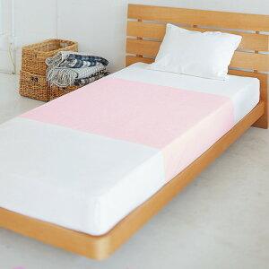 フットマーク スーパーテックシーツ 403102 ピンク 横幅90cmx縦幅150cm 三層防水シーツ ベッドシーツ 介護ベッド 高齢者 老人 乾燥機OK