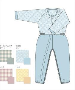 丸昌 制菌前開き介護用つなぎねまき L ブルー 通年用 乾燥機OK ファスナー パジャマ