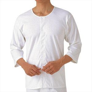 グンゼ 紳士用 7分袖 前開きワンタッチシャツ L 男性用 介護用 肌着 下着 インナー